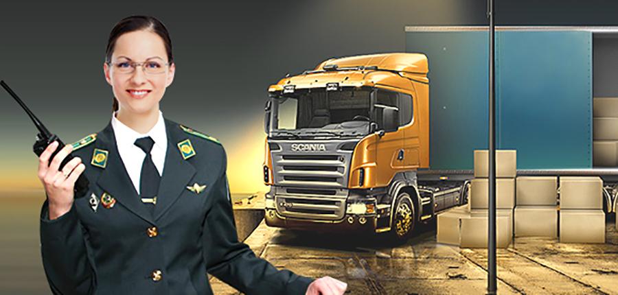 Экспортное таможенное оформление грузов
